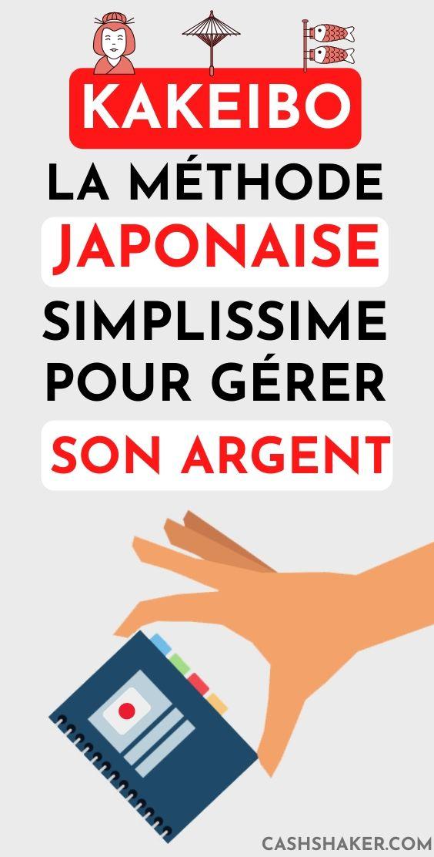 Kakeibo-_-La-méthode-japonaise-simplissime-pour-gérer-son-argent